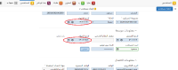 New Arabic User Addition - dates fields numerals are forced to be of type Hindu.png